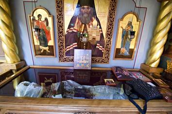 Holy Reliquary of St John